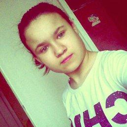 Люба, 18 лет, Новомосковск
