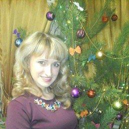 Елена, 25 лет, Ахтырка