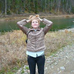 Ирина, , Новокузнецк