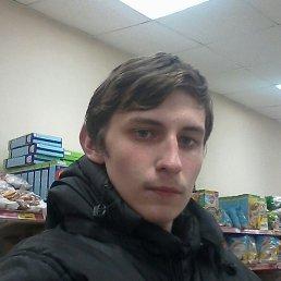 Дима, 22 года, Вышков