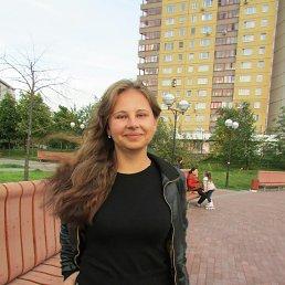 Евгения, 28 лет, Белгород-Днестровский