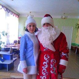 Нина, 24 года, Путивль