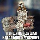 Фото ***Любовь***, Красноярск, 52 года - добавлено 24 февраля 2016