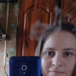 Ирина, 29 лет, Сенгилей