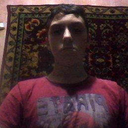 данил, 18 лет, Каменское