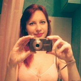 Irina, 22 года, Великие Луки