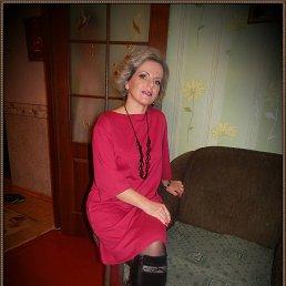 Алена, 46 лет, Кременчуг