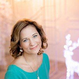 Наталья, 48 лет, Пенза