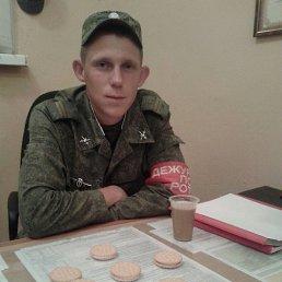 Дмитрий, 24 года, Коркино