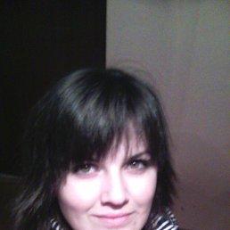 Нютка, 29 лет, Кагул