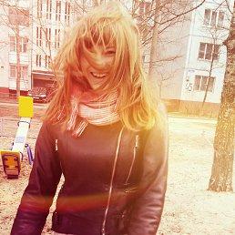 Валерия, 28 лет, Тверь