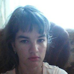 ~ *** Наташа, 25 лет, Новосибирск