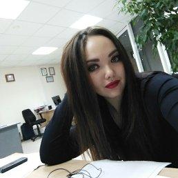 Диана, 28 лет, Ульяновск