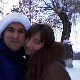 Анастасія, 21 год, Дымер