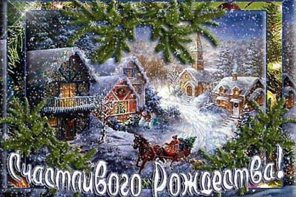 Открытка новогодней хлопнув дозы продолжаем торжество, приколы про