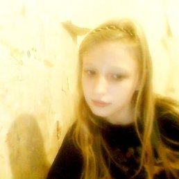 Виктория, 18 лет, Купянск