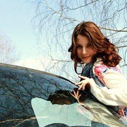 Анастасия, 27 лет, Московский