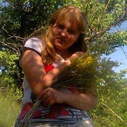 юля омельяненко, 20 лет, Борисполь