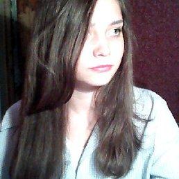 Дарья, 20 лет, Стаханов