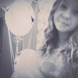 Кристина, 18 лет, Клин