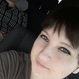 Светлана, 27 лет, Новошахтинск