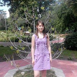 Даша, 18 лет, Каменское
