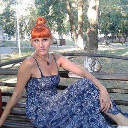 Алёнка, 45 лет, Динская