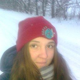 Юлія, 24 года, Корсунь-Шевченковский
