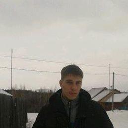 Андрей, 28 лет, Курган