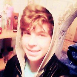 alex, 23 года, Бирюсинск
