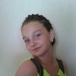 Анастасия, 17 лет, Северодонецк