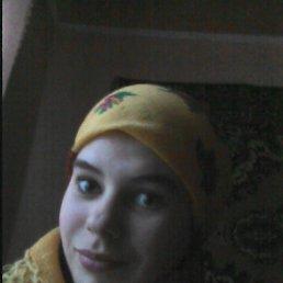 Діана, 18 лет, Тлумач