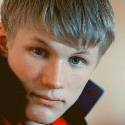 Егор, 26 лет, Бирюсинск