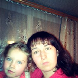 Татьяна, 29 лет, Золотоноша