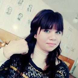 Даша, 24 года, Геническ