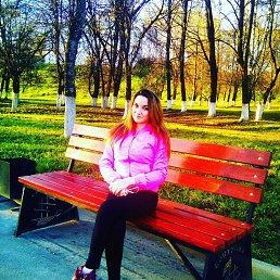 Эльвира, 25 лет, Кострома