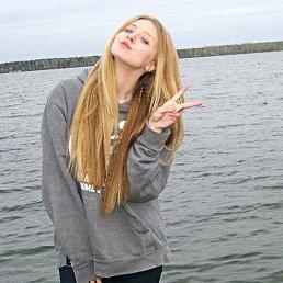 Яниана, 17 лет, Новочеркасск