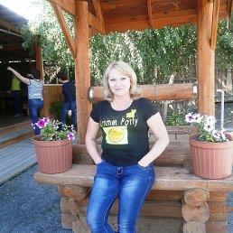 Зарина, 43 года, Челябинск