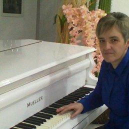 ярослава, 45 лет, Берегово