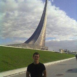 Сергей, 28 лет, Чехов