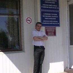 Сергей, 25 лет, Инза
