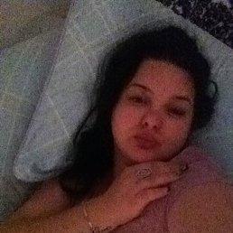Юлия Дмитриевна, 29 лет, Натания