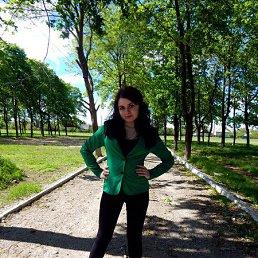 Юлия, 26 лет, Попасная