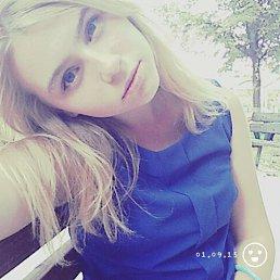 Настя, 20 лет, Кировское