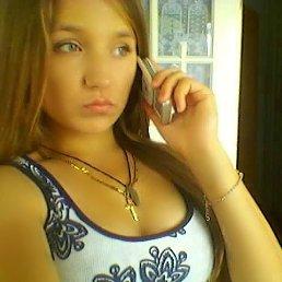 Vica, 25 лет, Дрокия