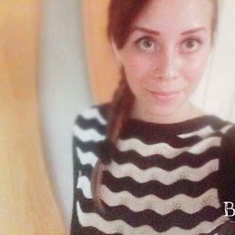 Дарья, 20 лет, Волжск
