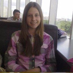 Виктория, 17 лет, Новокуйбышевск