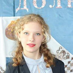 Анастасия, 20 лет, Лисичанск