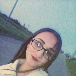 Анастасия, Молочанск, 19 лет