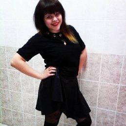 Елена, 28 лет, Первомайский